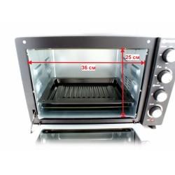 Малка готварска печка First  FA 5045 3